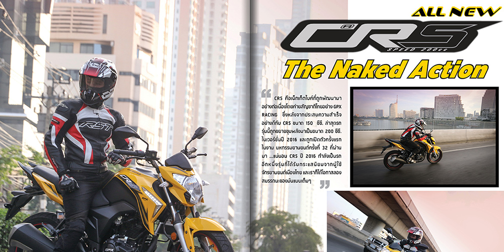 CR5 200 The Naked Action