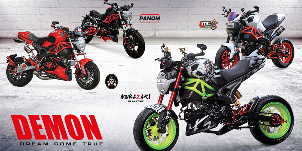GPX Demon Modify
