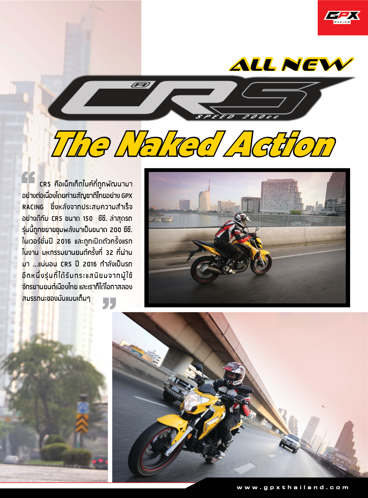 GPX CR5 The Naked Action